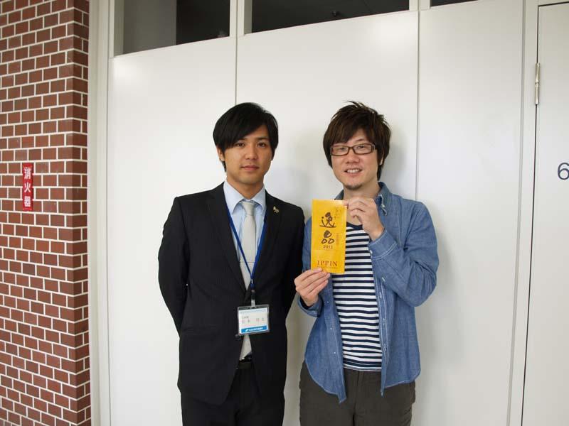 今年で5年目の六斎市。中津川商工会議所の松本さんが登場です! border=