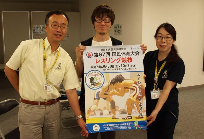9月29日ぎふ清流国体開会!中津川ではレスリングが行われます。 border=