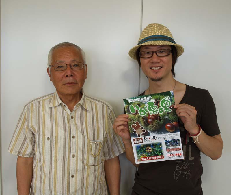 ・今年も豊作!おいしい栗がぐんぐん育っています。「中津川観光栗園 いが栗の里」。