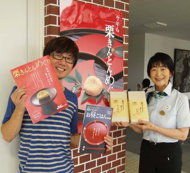 中津川に栗と観光のシーズン到来く中津川のことならこの人に!にぎわい特産館の鈴木さんが登場です。