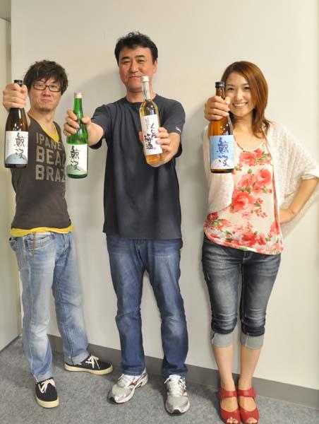 7月11日のてくてく中津川は・・・?天空のお酒「鯨波」。 border=