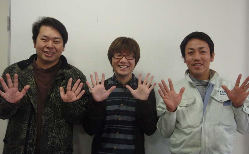 1月10日(木)のてくてく中津川は・・・中津川のといえば、栗きんとん?五平餅?いえいえ、今は「福魚(ふくうお)」です。 border=