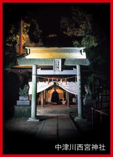 1月2日のてくてく中津川は・・・?2014年の始まりにふさわしい!中津川観光協会の田口さんが中津川の新春を語る(十日市)。