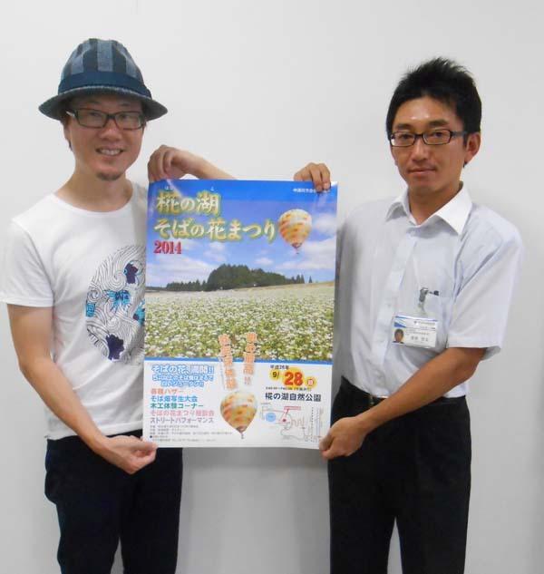 9月25日のてくてく中津川は・・・?5ヘクタール以上の真っ白な花畑!椛の湖そばの花まつりにいらっしゃーい! border=