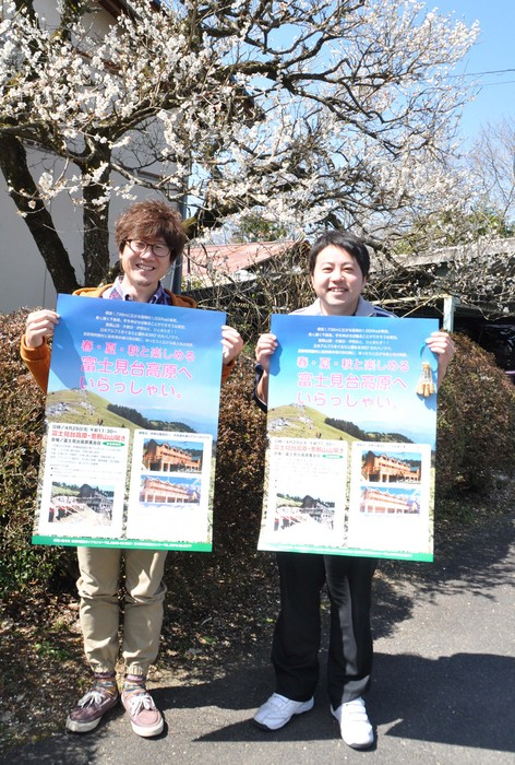4月23日のてくてく中津川は・・・?中津川の山に春到来。富士見台 恵那山山開き。 border=