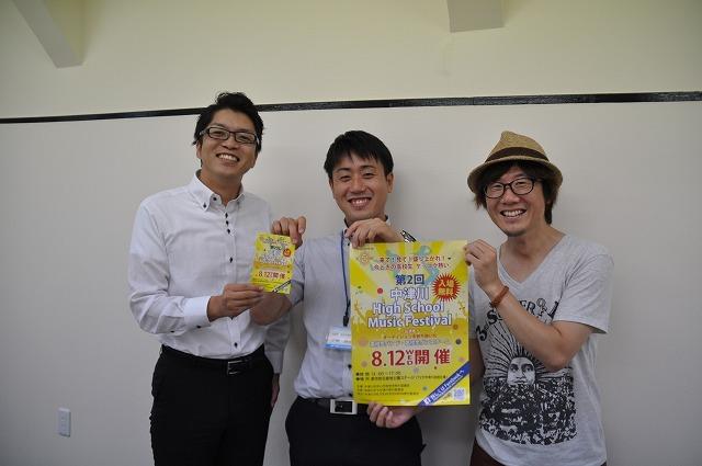 7月30日のてくてく中津川は・・・?六斎市&中津川High School Music Festival