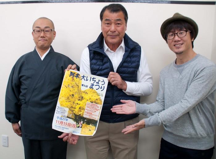 11月12日のてくてく中津川は・・・?伝承樹齢1100年。阿木の大いちょうが色づき始めました。11月15日(日)はお祭りです。