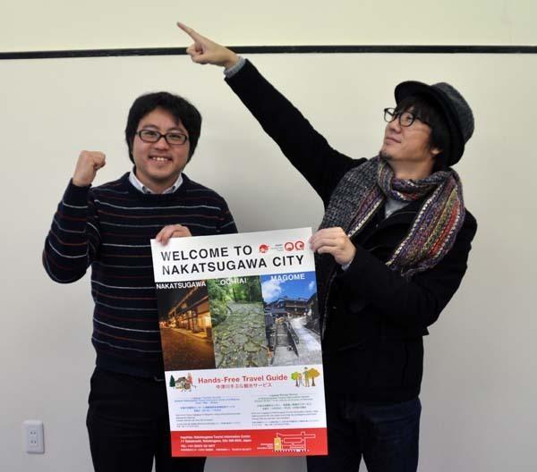1月14日のてくてく中津川は・・・?にぎわい特産館のゆるキャラたぐっちーより、岐阜県初の事業のほか、いろいろお知らせたくさんあります。 border=