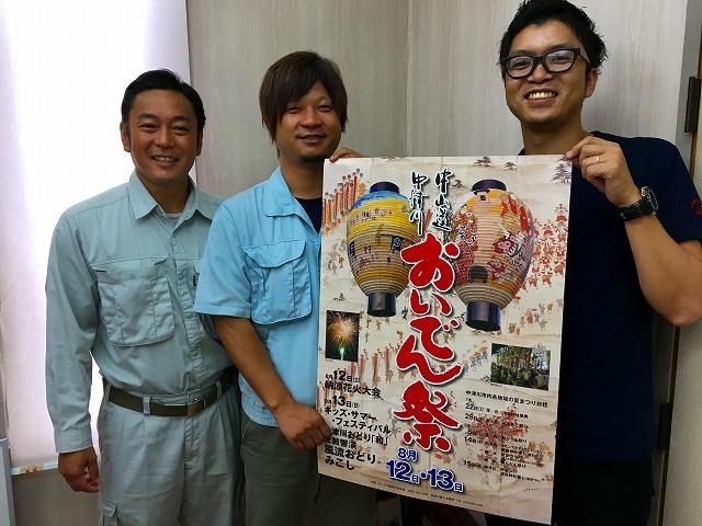 8月10日のてくてく岐阜歩き中津川は...?中津川市内最大の夏まつり 中津川 おいでん祭。