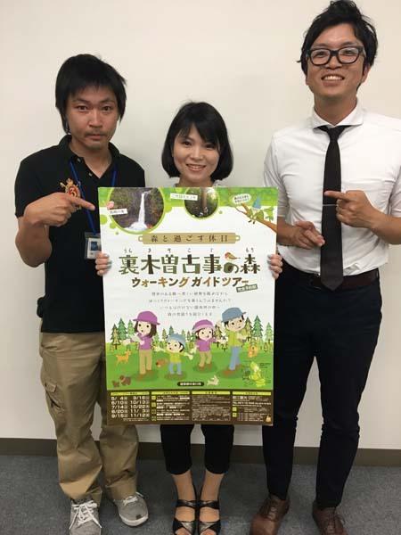 6月21日(木)のてくてく岐阜歩き中津川は...?森と過ごす休日「裏木曽古事の森」ウォーキングガイドツアー。