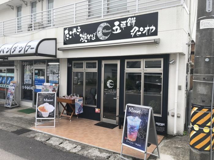 9月5日のてくてく中津川は...地域に愛されて四半世紀!駅前のあのお店!
