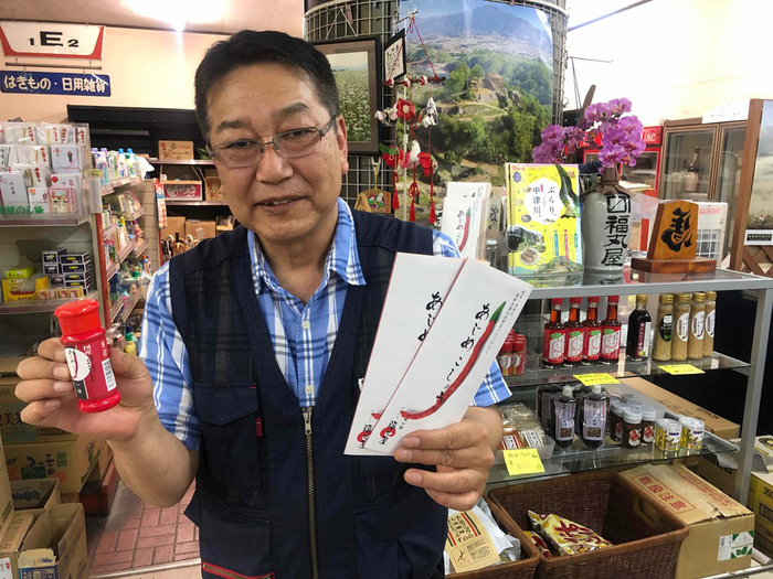 7月16日のてくてく中津川は...中津川の特産品を知り尽くした早川さんが登場! border=