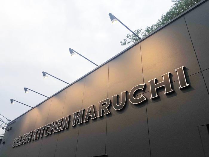 9月24日のてくてく中津川は...DELISH KITCHEN MARUCHI! border=