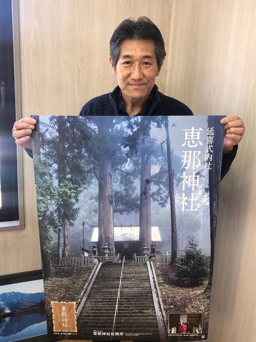 3月18日のてくてく岐阜あるき 中津川は...恵那神社!