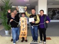 中津川の道の駅の駅長が大集合!ってことで、拡大版(18:10~)でお送りします。 border=